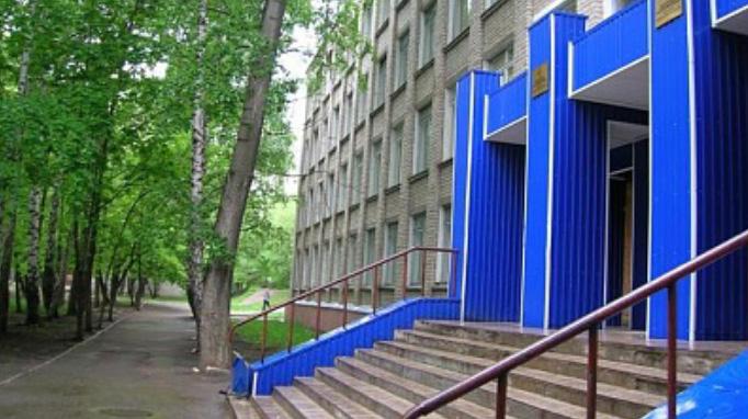 Ульяновский педагогический колледж